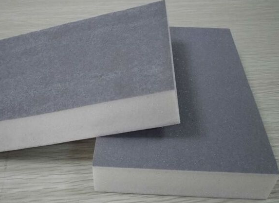 Insulation board production materials!